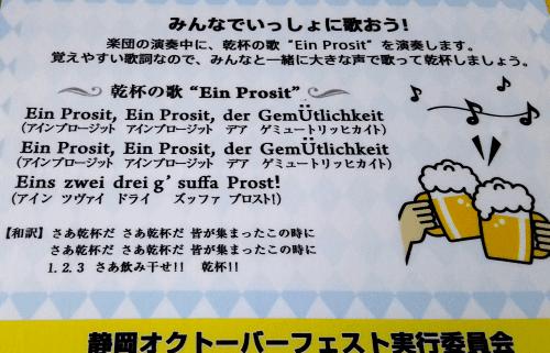 乾杯の歌プロスト-min