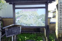 間の宿菊川-min