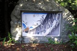 日坂宿の坂-min