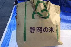 静岡夜店市20163-min