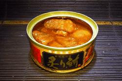 炙り鮪開-min