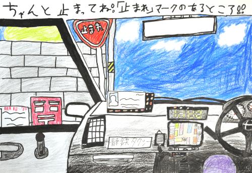 安全運転ポスター-min