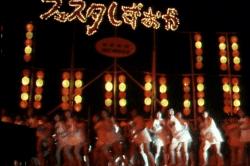 300万人の夏祭り(フィルム映像)005-min