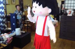 清水七夕まる子ちゃん-min