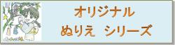 ぬり絵バナー250-min