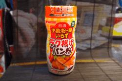 らく揚げパン粉-min