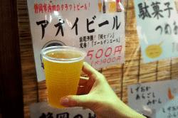 駅南夜店市桃セゾン-min