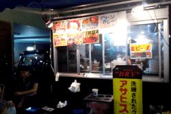 駅南夜店市タイ料理-min
