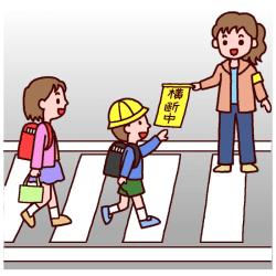 通学見守りイメージ250-min