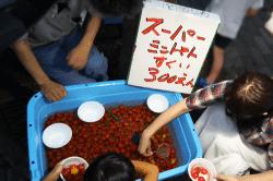 駅南夜店市ミニトマト-min