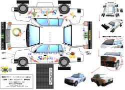 ペーパークラフトイメージV2R3-min