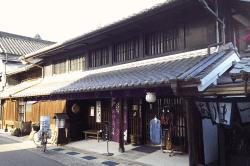 有松中濱商店-min