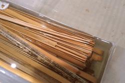 竹千筋手法3-min