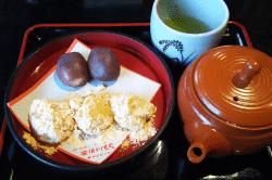 もちの家安倍川餅-min