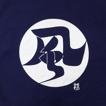 芹沢啓介風350-min