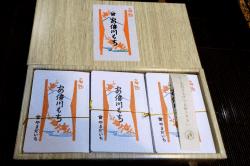 安倍川餅手作り2-min