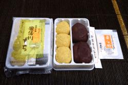 安倍川餅山田一3-min