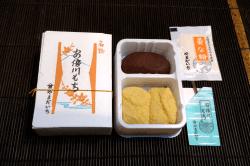 安倍川餅手作り3-min