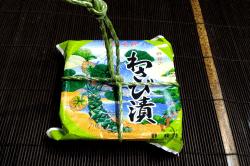 わさび漬け野桜1-min