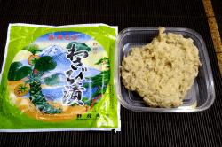 わさび漬け野桜2-min
