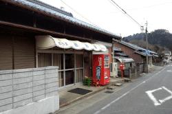 坂下宿前田屋-min