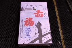 赤福外箱-min