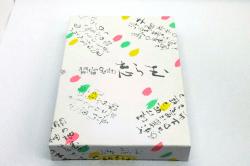 志ら玉外箱-min