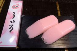大須ういろ桜-min