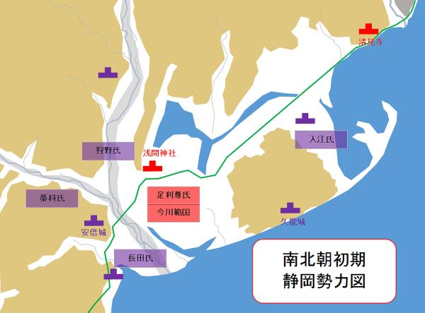 南北朝静岡勢力図-min