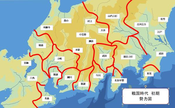 戦国初期勢力図-min