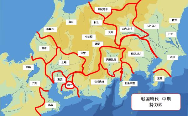 戦国中期勢力図-min