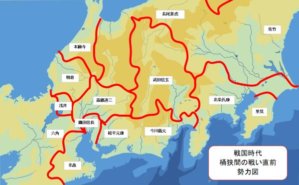 戦国桶狭間勢力図-min