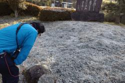 鈴鹿峠の霜-min