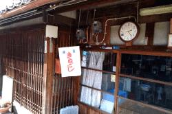 橋本豆腐店-min