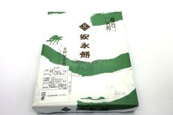 安永餅包装-min