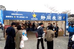 静岡祭り1822-min