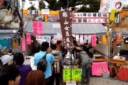 静岡祭り1830-min