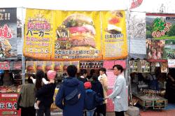 静岡祭り1832-min