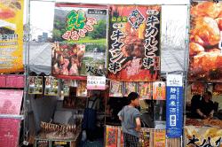 静岡祭り1833-min