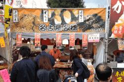 静岡祭り1837-min