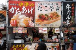 静岡祭り1838-min