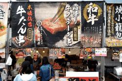 静岡祭り1839-min