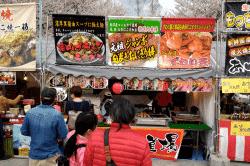 静岡祭り1841-min