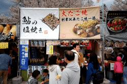 静岡祭り1842-min