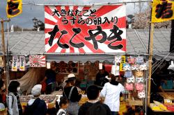 静岡祭り1843-min