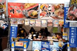静岡祭り1844-min