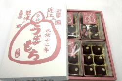 姥が餅中包装-min