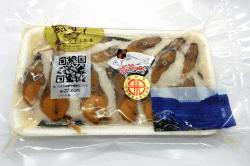 鮒寿司外包装-min
