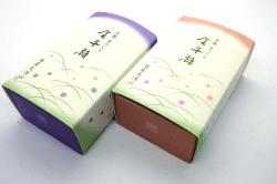 金平糖外箱-min