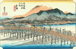 京都三条大橋広重-min